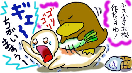 101217 furofuki.jpg