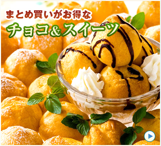 item_giri_01.jpg