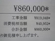 002-a.jpg