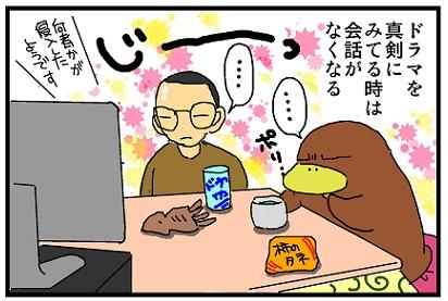 i-san-1.jpg