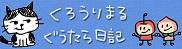 無題kuro.jpg