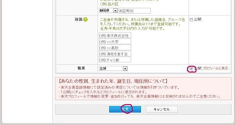 無題purofu2.jpg