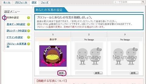 無題purofu5.jpg