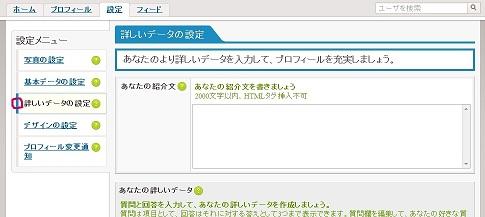 無題purofu6.jpg
