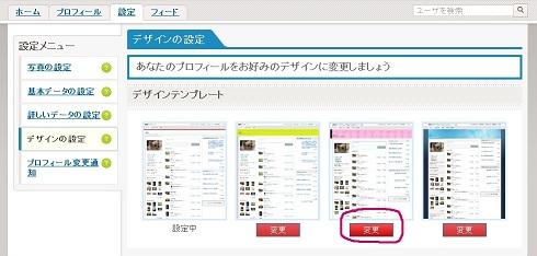 無題purofu7.jpg