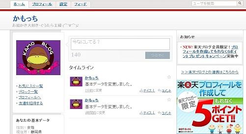無題purofu4.jpg