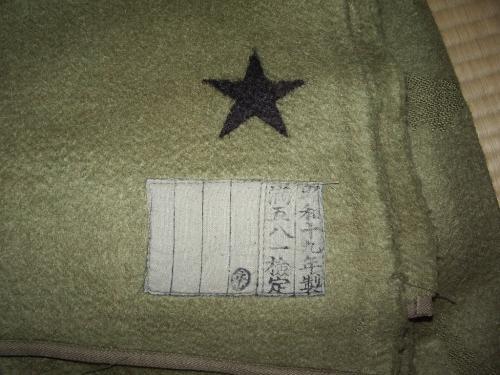 陸軍毛布01
