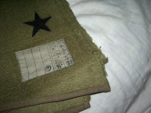 陸軍毛布04