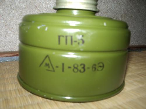 ГП-5・05