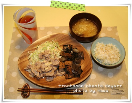 ある日の夕飯001