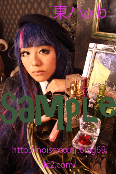 nsample