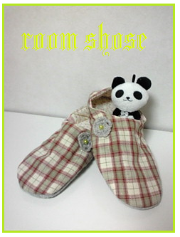 room shoes3