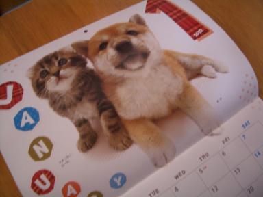カレンダー 1