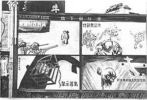 300px-Hanjian_poster_in_Nanking.jpg