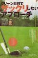 imageCA4GVGY2.jpg
