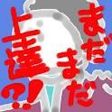 imageCAWXOTO1.jpg