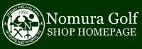 ノムラゴルフホームページへ