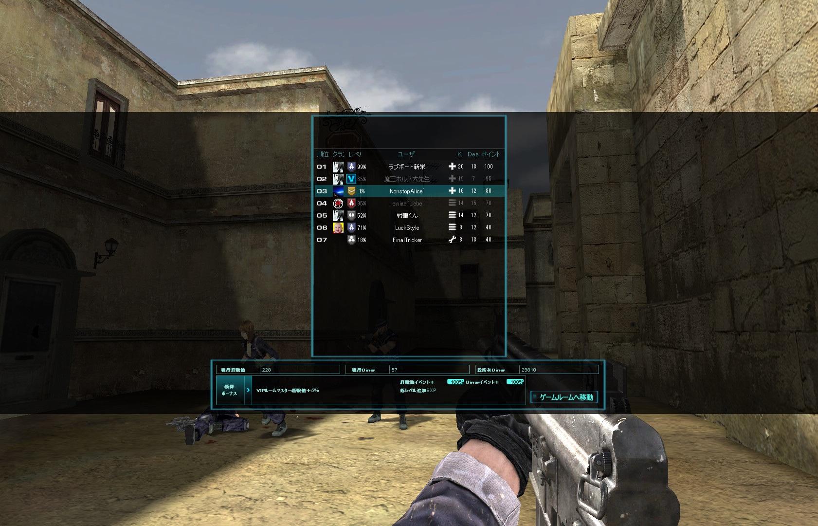 screenshot_001 (キリトリ)