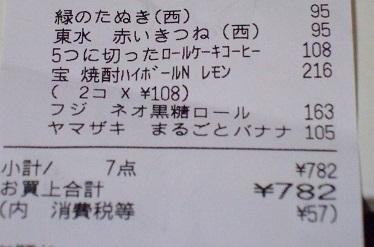 noppblog20141005_009