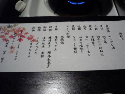 20111024-8.jpg