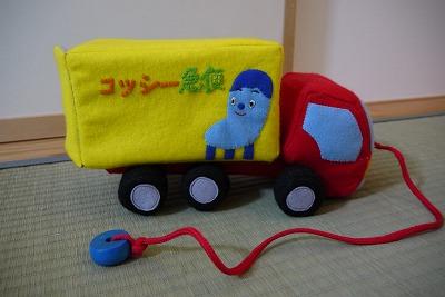 コッシートラック