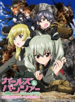 girlsandpanzer0208.jpg
