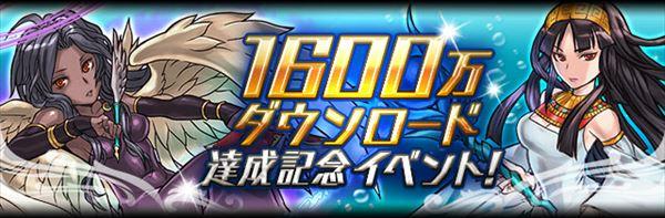 1600man_R.jpg