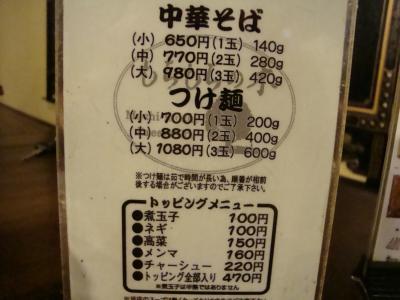 DSC02660_convert_20110907200605.jpg