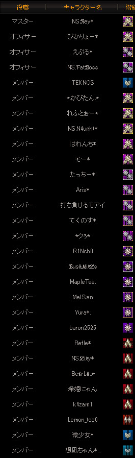 bandicam 2013-12-22 22-48-29-338