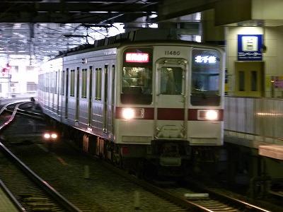 P1330052.jpg