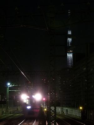 P1340328.jpg