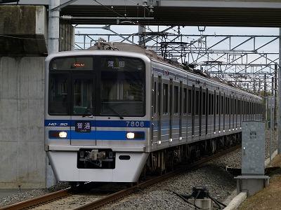 P1340477.jpg