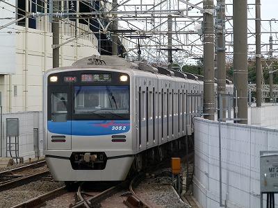 P1340485.jpg