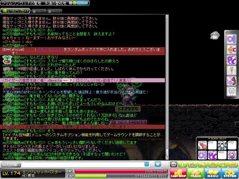 Maple130130_021302.jpg
