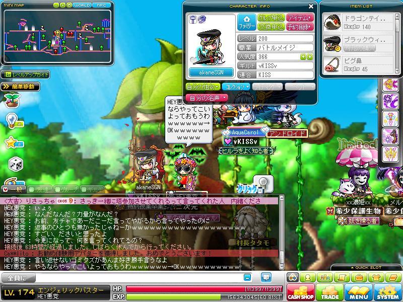 Maple130201_040625.jpg