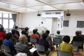 20111121長生クラブ健康教室