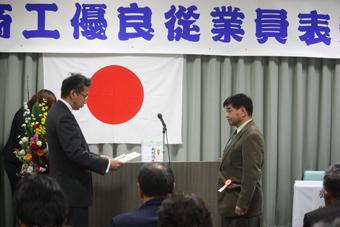 20111123優良従業員表彰