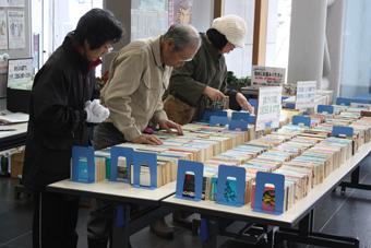 20111203図書館フェス1