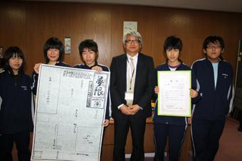 20120120全道かべ新聞コンクール入選