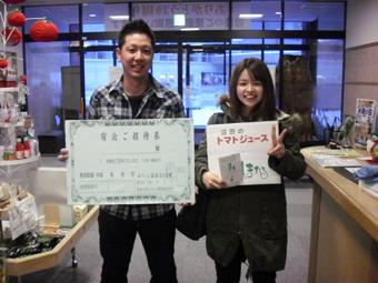20120121ほろしん温泉ほたる館の岩盤浴が利用者4万人を達成!