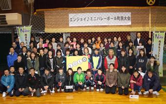 20120205エンジョイミニバレーボール大会 (1)