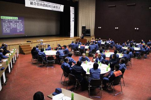20120216平成23年度組合管内消防団員研修会