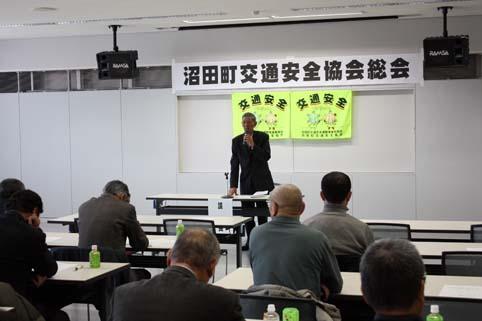 20120224沼田町交通安全協会総会