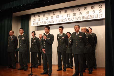 20120225沼田分屯地との交流会