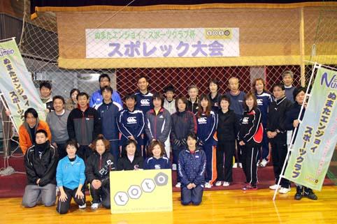 20120226スポレック大会 (1)