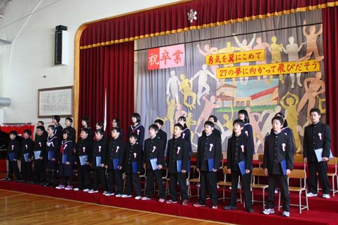 20120317沼田小学校卒業式