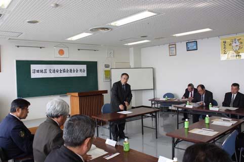 20120322沼田地区交通安全協会連合会総会