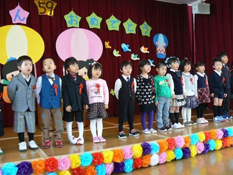 20120402沼田保育園入園式