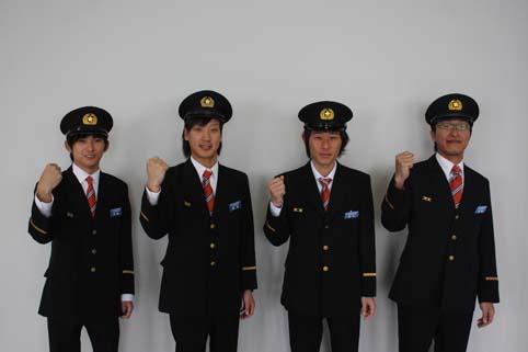 20120402沼田消防団辞令交付式