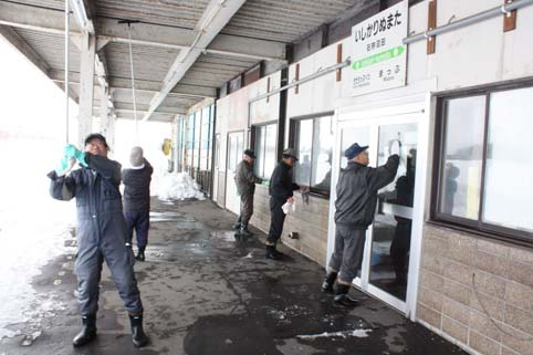 20120406JR石狩沼田駅を清掃ボランティア